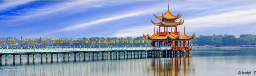 Site de Kaohsiung à Taiwan